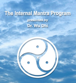 Internal Mantra Program